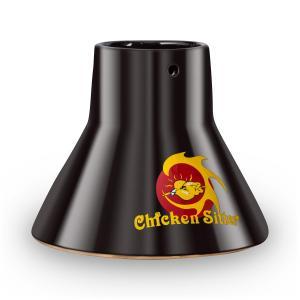 Klarstein pui Sitter Hähnchenbrater Grill Accesorii ceramice